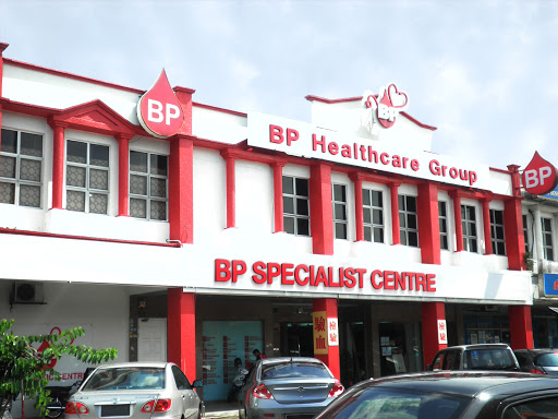 BP Specialist Centre