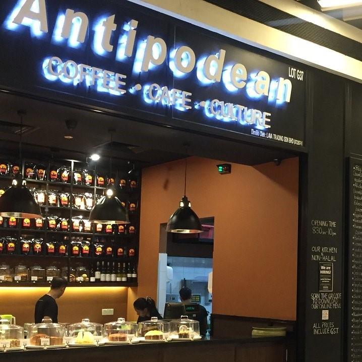 Antipodean Cafe Atria